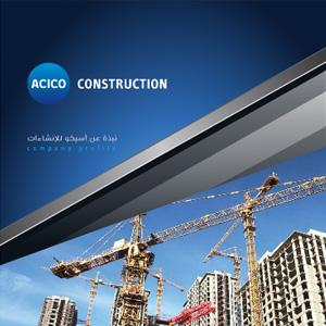 ACICO Group